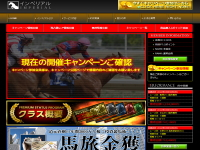 競馬予想サイトや競馬情報詐欺 ... - lawiz.net
