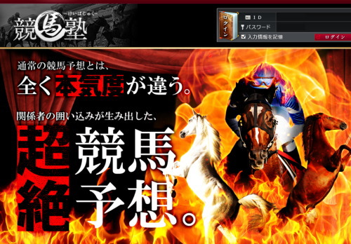 競馬まとめざんまい - keibazanmai.net